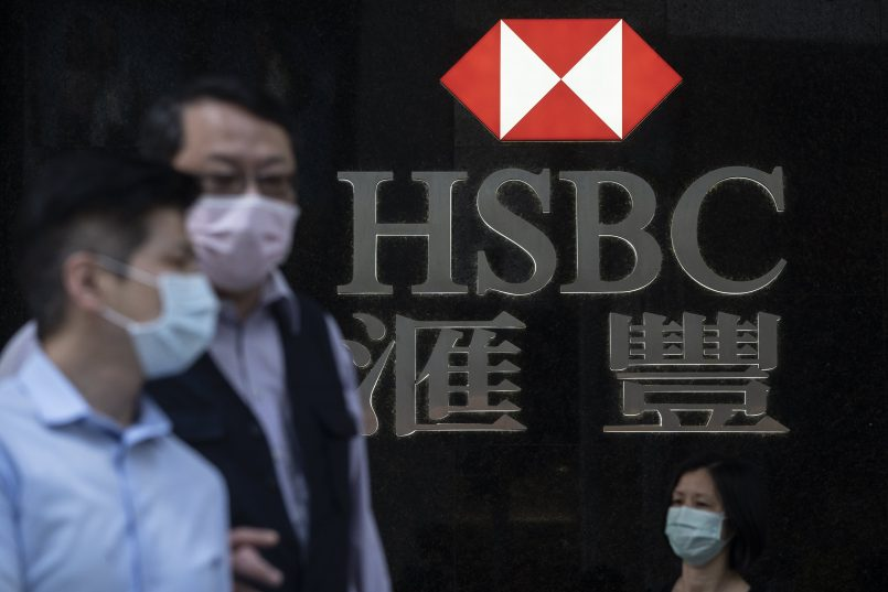 hsbc-reports-first-quarter-2021-earnings