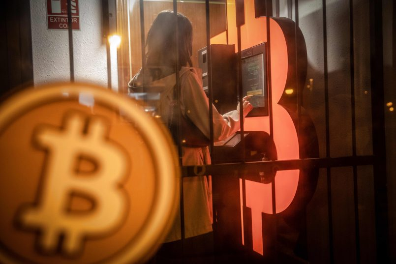 bitcoin-btc-bounces-after-wednesdays-drop-but-comeback-contained-on-regulation-fears